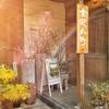 【金沢】金沢小町 / Cafe Zimmer