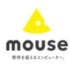 【2019年5月】マウスコンピューターのおすすめゲーミングPCを調べてみた