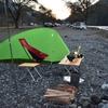 朽木キャンプ場の夏と冬を比較&ユニセラ熱燗あぶり台の弱点