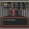 PCエンジンmini日記 邪聖剣ネクロマンサー:ツァトゥグァ、ナイアラトテップ、ハストゥール、ヨグソトースの四天王を撃破