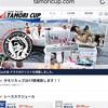 富山湾などでヨットレースを開催するヨット愛好家のタレントは? 【ブン太のクイズ記録帳】