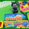 たべっこどうぶつのおやつをアンパンマンとバイキンマンで開封して食べるよ♪【アンパンマンYoutubeアニメ動画】