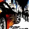 【Netflix】日本語ラップが最高!曲名は?「ワイルド・スピードX3TOKYO DRIFT」(ネタバレあらすじ)