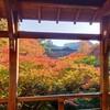 【京都】紅葉と叡山電鉄と風呂屋