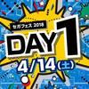 【セガフェス】サクラ大戦完全新作、PS4シェンムーI&IIとメガドライブミニ発売!