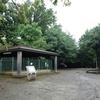 柄鏡形敷石住居跡 東京都国分寺市本町