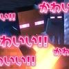 【マイダン】目指せジ・エンド!エンダーアイあつめ【MinecraftDungeons】#18.1