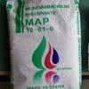 硫酸マグネシウム 25㎏ 養液栽培用単肥シリーズ
