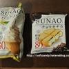やっぱ夏は糖質制限しててもアイスが食べたい!バニラソフト&チョコモナカ・グリコ「SUNAO」
