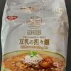 ご褒美 ラ王 豆乳の坦々麺