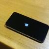「無限リンゴループ」でiPhone11を無料交換。貼ってしまったガラスフォルムの管轄は??