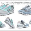 レディース W (日本未発売)夏 NEW BALANCE ニューバランス WR996NOB BLUE / GRAY ブルー グレー 青