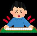 hoihoiのモンスト考察日記
