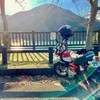 モンキー125とゆく旅 #12 三保ダム・丹沢湖(ダム湖百選)
