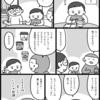 ききヨーグルト