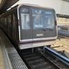 難読駅名や駅名改称が行われた駅が複数ある大阪メトロ谷町線です!