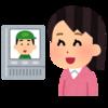 iPnoneの商標権はAppleにはない?日本のアイホン株式会社とはどういう会社?