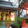 メディアアート合宿してきた。in 京都