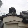 瓦を見たら宗派が分かる?お寺の屋根には目印がいっぱいです。