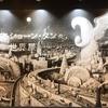 「ショーン・タンの世界展 どこでもないどこかへ」に行ってきました。