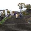 伊香保温泉と水沢山登山
