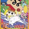 【映画】「クレヨンしんちゃん 嵐を呼ぶ アッパレ!戦国大合戦」(2002年)観ました。(オススメ度★★★★★)