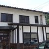 佐々木豆腐店 豆遊(三次市)