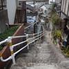 下関市 :  長崎町 〜 上新地町 階段巡り