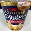 カルビー グランじゃがビー フロマージュ味! なんなら箱買いしたい当たり味!
