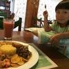 バナナを愛する国エクアドルのバナナ料理専門店「EL Patacon(エル・パタコン)」で食べたもの。(グアヤキル・エクアドル