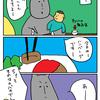 【子育て漫画】お父さんの離乳食練習とは