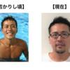 11/17 週刊メドレー 〜元ウォーターボーイズのエンジニア、大岡が登場!〜