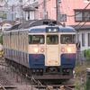 115系 横須賀色 中央本線(2014年12月引退)