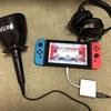 Nintendo Switch カラオケのススメ!自宅DEカラオケ