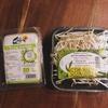 ドイツで豆腐ともやしを買った!