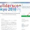 builderscon tokyo 2018: Eventbriteでのチケット購入ガイド