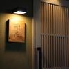 【オススメ5店】神戸(兵庫)にある割烹が人気のお店