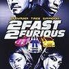 【映画】ワイルド・スピードX2【2 Fast 2 Furious】