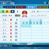 【パワプロ2020・再現選手】完寧(赤壁高校)