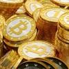 ビットコインの価値が上がってます