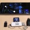 【Galaxy Note 8】USBメモリカードリーダーでSDメモリカードをマウントしたりしなかったり