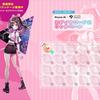 【iPad・iPhone版クリスタ】Kizuna AIコラボログインボーナス実施中!