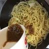 松屋の「厚切りポークソテー定食」のソースでスパゲッティしてみた話
