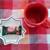 今日のおやつはKitKatミニオトナの甘さ濃い抹茶とホットミルク【抹茶のおやつ】【牛乳のカロリー】