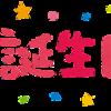 錦戸亮、自身の誕生日にロビンソン&PIECES OF A DREAMを熱唱!