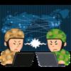 Threat Metrixのサイバー犯罪報告書2017を見てみた。