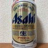 ASAHI 生ビール
