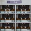 【雑記】実験島のオチ