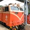 「莒光号」に乗車!!「台南」から「高雄」へはあえて、本数が少なくなっているこの列車で。。。