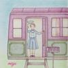 「憧れのお部屋」P52、53『電車だったお家』の作品